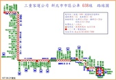 108年公車路線:638.jpg