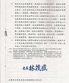 103年5~8月網站地方大小事:新北市轄內道路品質提升及刨除回收販賣工程暨人孔調降工程(第四區)  (2).jpg