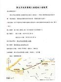 103年5~8月網站地方大小事:content-2.jpg