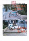 110年2月:110021701帝晶天廈-本社區因自來水總管裝設位置橫列於人行道上影響行人通行-2.jpg