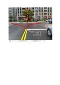 109年4月:109040801017172-研商林口區力璞玉社區管理委員會陳情「改善文化三路一段249巷交叉路口交通安全措施,包括劃設黃網線及