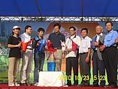 991023水利局辦理林口鄰里公園啟用活動:DSCI0868 (Large).JPG
