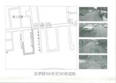 104年1~6月大小事:林口區公所_9.jpg