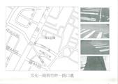 104年1~6月大小事:林口區公所_12.jpg