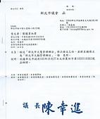 103年9~12月大小事:新北市犬隻管理辦法 (1).jpg