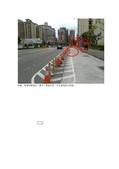 108年4月會勘:108041101015928-研商林口區民眾陳情「於文化三路一段249巷口增設闖紅燈照相機」一案會勘紀錄(15928)-3.jpg