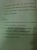 50E-文中三體育館:多5 (Medium).PNG