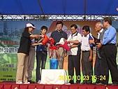991023水利局辦理林口鄰里公園啟用活動:DSCI0869 (Large).JPG