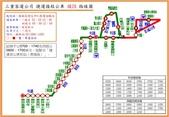 108年公車路線:O26.jpg