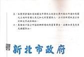103年5~8月網站地方大小事:林口公有市場新建工程(原舊公所)-2.jpg