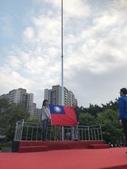 107.1.1元旦升旗(活動):20180302_180302_0002.jpg
