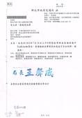 104.7~12大小事:1041265132交通局-YouBike租賃站新莊區頭前國中-1.jpg