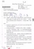 停水施工公告:1042158991林口區公所-1.jpg