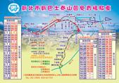 105公車路線:F212.jpg