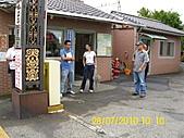 990728鄉村別墅出入口,因路燈照明不足,民眾及車輛進出不:DSCI0669 (Large).JPG