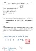 107年9月會勘:1070912001法國小鎮香頌N區-1.jpg