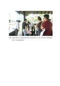 107年9月會勘:107091002015144-研商林口區王者薔薇社區管理委員會陳情「汙水排放管線釐清」一案會勘紀錄(15144)-3.jpg