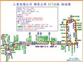 108年公車路線:617sub.jpg