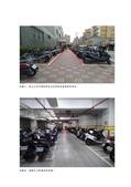 108年6月會勘:108062007016133-研商民眾陳情「於新五泰國民運動中心周邊增設機車停車位」一案會勘紀錄(16133)-5.jpg