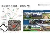 林口吉祥廣場及周邊道路改善工程簡報:林口吉祥廣場及周邊道路改善工程-2.jpg