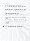 網站地方大小事:教師研習中心、中華經典中心、孔廟公聽會3.JPG