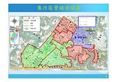 104年1~6月大小事:林口地區污水下水道系統建設及用戶接管工程概述-1-5.jpg