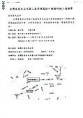 103年5~8月網站地方大小事:【施工通知】7月13日 仁愛路與竹林路口