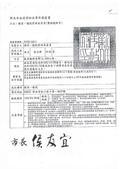 109年4月:1090407-001國家1號院-3.jpg