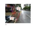 108年11月:108112201016692-研商林口區榮耀之星公寓大廈管理委員會陳情「恢復劃設文化三路二段152-1號前汽車停車格」一案會勘紀錄(1