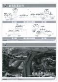 110年3月:1105139397工務局-召開興辦「國道1號五股交流道增設北入及北出匝道改善工程」案第2次公聽會(簡報)-5.jpg