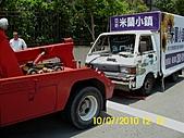 990710東湖路育林街廣告車:DSCI0639 (Large).JPG