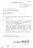 104.7~12會勘:104111801台北藝術家-1.jpg