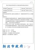 109年1月:社會局-總質詢-1.jpg