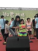 106年10月1日淑君阿姨陪你野餐趣活動照片:1001精彩剪影_201223_20.jpg