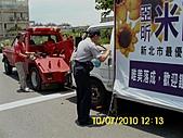990710東湖路育林街廣告車:DSCI0641 (Large).JPG