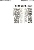 100年報紙稿:10010050491自由A14版.JPG
