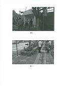 103年5~8月網站地方大小事:103年度候車停新建與改善工程 (13).jpg
