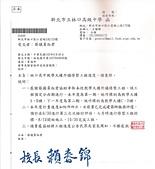 103年5~8月網站地方大小事:林口高中教學大樓外牆整修工程進度.jpg