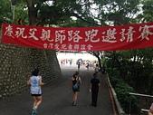慶祝父親節路跑邀請賽:IMG_4344.JPG