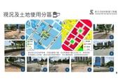 林口吉祥廣場及周邊道路改善工程簡報:林口吉祥廣場及周邊道路改善工程-3.jpg