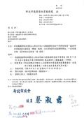 108年7月會勘:林口康橋-1.jpg