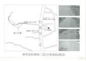 104年1~6月大小事:林口區公所_13.jpg