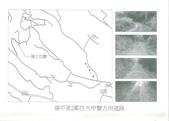104年1~6月大小事:林口區公所_16.jpg