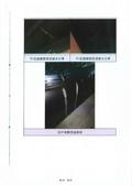 110年6月:1100621-1當代逸境-4.jpg