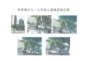 106年10月會勘:1061019-1奇瓦頌-8.jpg