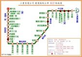 108年公車路線:O22.jpg