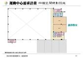 104.7~12大小事:林口國民運動中心區民說明會-簡報說明-16.jpg