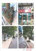 110年9月:1100913御之紀行-有關麗園路2巷3號~25號,行道樹穴矮灌木過於雜亂一事-3.jpg