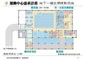 104.7~12大小事:林口國民運動中心區民說明會-簡報說明-17.jpg