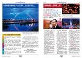 103年5~8月網站地方大小事:new taipei city news 02-2.jpg